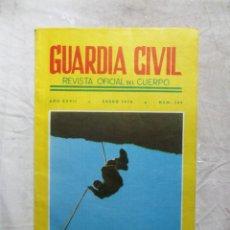 Militaria: GUARDIA CIVIL REVISTA OFICIAL DEL CUERPO ENERO 1970 Nº 309. Lote 132831734