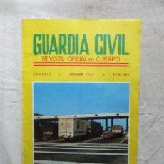 Militaria: GUARDIA CIVIL REVISTA OFICIAL DEL CUERPO SEPTIEMBRE 1969 Nº 305. Lote 132831902
