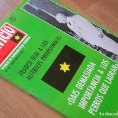 Militaria: REVISTA SERVICIO. AÑO 1975. Lote 134749358