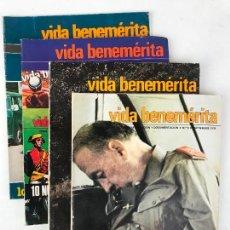 Militaria: LOTE DE REVISTA DE GUARDIA CIVIL - VIDA BENEMERITA - AÑOS 70. Lote 135164046