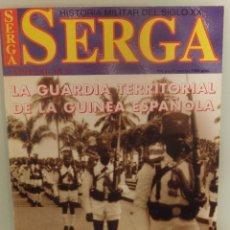 Militaria: SERGA - ESPECIAL Nº 3 - GUARDIA TERRITORIAL GUINEA ESPAÑOLA. Lote 136878498