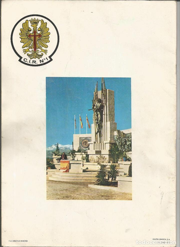 Militaria: SERVIR - REVISTA DEL C.I.R. Nº 1 - COLMENAR VIEJO - SEGUNDO LLAMAMIENTO REEMPLAZO 1977 - Foto 3 - 140661706