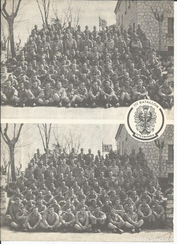 Militaria: SERVIR - REVISTA DEL C.I.R. Nº 1 - COLMENAR VIEJO - SEGUNDO LLAMAMIENTO REEMPLAZO 1977 - Foto 4 - 140661706