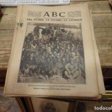 Militaria: ABC 15 DE ENERO DE 1937, 18 PAGINAS,FRENTE DE CORDOBA, LOPERA,ESTEPONA,ETC. Lote 141772578
