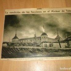 Militaria: RECORTE ORIGINAL DEL PERIODICO AHORA DE JULIO DE 1936 SOBRE UNA NOTICIA FALSA SOBRE EL ALCAZAR. Lote 142944630