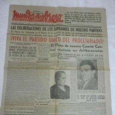 Militaria: PARTIDO COMUNISTA (S.E.I.C.), MUNDO OBRERO. NUM. 470. 19 DE JUNIO DE 1937, PLENA GUERRA CIVIL. COMBA. Lote 145590114