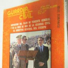 Militaria: GUARDIA CIVIL REVISTA OFICIAL Y PROFESIONAL DEL CUERPO Nº 453 ENERO 1982 . Lote 145854398