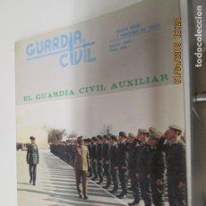 Militaria: GUARDIA CIVIL REVISTA OFICIAL Y PROFESIONAL DEL CUERPO Nº 465 ENERO 1983 . Lote 145855458