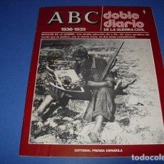 Militaria: ABC. DOBLE DIARIO DE LA GUERRA CIVIL. FASCICULO. 1.. Lote 147054614