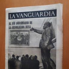 Militaria: PERIÓDICO DE DOS HOJAS LA VANGUARDIA, 8 DE NOVIEMBRE DE 1936. Lote 1629472