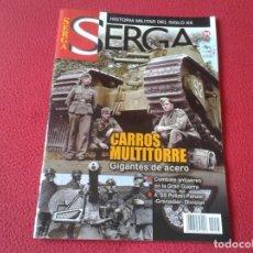 Militaria: REVISTA MAGAZINE SERGA HISTORIA MILITAR DEL SIGLO XX Nº 94 EJÉRCITO ARMY SOLDADOS..GUERRA WAR...ETC. Lote 147606402