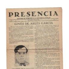 Militaria: PERIÓDICO PRESENCIA FEBRERO 1934. Lote 147688002