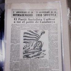 Militaria: MUY RARO PERIÓDICO MURAL GUERRA CIVIL ( 50 X 31 CM. ) 7-11-1938. Lote 147841822