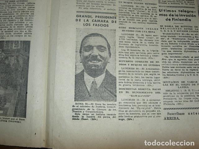 Militaria: Arriba nº 210 Viernes 1 de Diciembre 1939 Jose Antonio reposa en la piedra augusta del Escorial - Foto 5 - 149310434