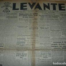 Militaria: LEVANTE Nº 7. DIARIO DE FALANGE ESPAÑOLA TRADICIONALISTA Y DE LAS JONS. 24 NOVIEMBRE 1939. Lote 149406658