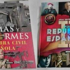 Militaria: LOTE LIBROS MILITARIA GUERRA CIVIL ESPAÑOLA. Lote 151729962