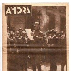 Militaria: AHORA 12 MAYO 1931. PROCLAMACIÓN DE LA REPÚBLICA. Lote 155485186