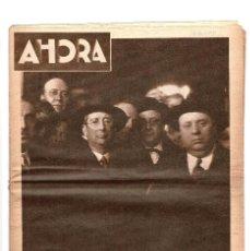 Militaria: AHORA 16 ABRIL 1931. DEL DESTIERRO AL MINISTERIO. Lote 155487318