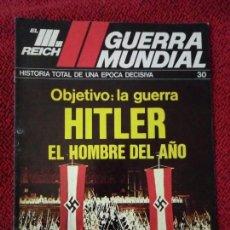 Militaria: FASCICULO N° 30 EL III REICH, II GUERRA MUNDIAL.. Lote 155961142