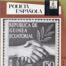 Militaria: REVISTA POLICIA ESPAÑOLA Nº 83 - NOVIEMBRE 1968. Lote 158380818