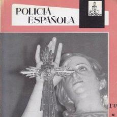 Militaria: REVISTA POLICIA ESPAÑOLA Nº 87 - MARZO 1969. Lote 158381202