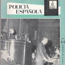 Militaria: REVISTA POLICIA ESPAÑOLA Nº 116 / 117 - AGOSTO - SEPTIEMBRE - 1971. Lote 158382566