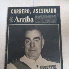 Militaria: REVISTA ARRIBA, CON LA PORTADA SOBRE EL ASESINATO DE CARRERO BLANCO.. Lote 165398722