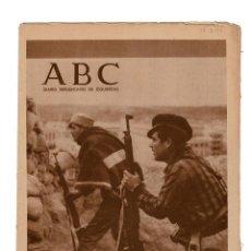 Militaria: ABC DIARIO REPÚBLICANO DE IZQUIERDAS . 17.3.1937. Lote 166420990