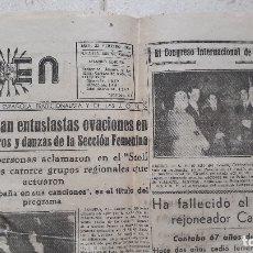 Militaria: DIARIO DE LA FALANGE TRADICIONALISTA Y DE LAS JONS. JAEN. 22 FEBRERO 1952. Lote 166796866