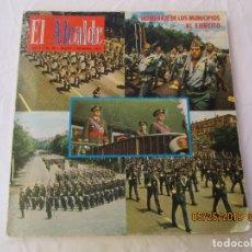 Militaria: EL ALCALDE , REVISTA TECNICA INFORMATIVA. AÑO V. NUM. 45 DICIEMBRE 1971. . Lote 167074876