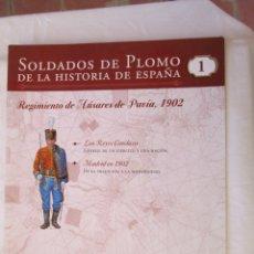 Militaria: SOLDADOS DE PLOMO DE LA HISTORIA DE ESPAÑA FASC. Nº 1 - ALTAYA 2003.. Lote 167623408