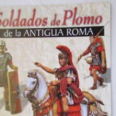 Militaria: SOLDADOS DE PLOMO DE LA ANTIGUA ROMA - PLANETA DEAGOSTINI 2003. . Lote 167623784