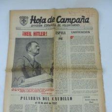 Militaria: DIVISION AZUL, HOJA DE CAMPAÑA, DIVISION ESPAÑOLA DE VOLUNTARIOS, NUM. 65, 29 DE ABRIL DE 1943, 8 PA. Lote 170655395