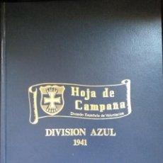 Militaria: LAS 106 HOJAS DE CAMPAÑA DE LA DIVISIÓN Y LEGÓN AZUL. Lote 170976330