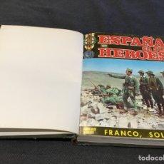 Militaria: ESPAÑA EN SUS HEROES , Nº ESPECIAL + 16 NÚMEROS ENCUADERNADO. Lote 171176593