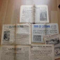 Militaria: (JX-190796)LOTE DE SEIS PERIÓDICOS , GUERRA CIVIL ESPAÑOLA , AÑOS 1936-37 Y 38 .. Lote 171810574