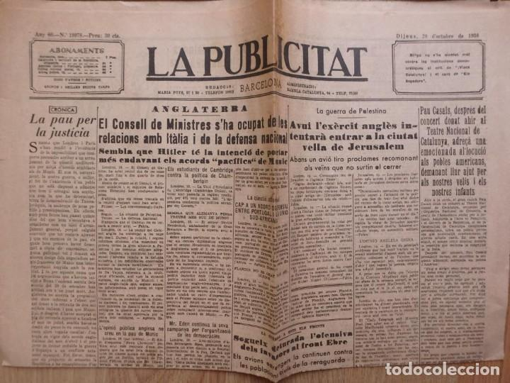 Militaria: (JX-190796)Lote de seis periódicos , Guerra Civil Española , años 1936-37 y 38 . - Foto 2 - 171810574