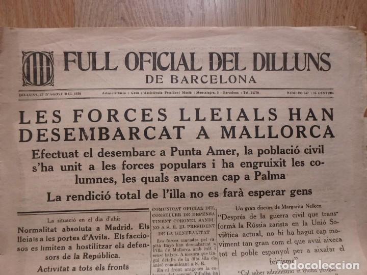 Militaria: (JX-190796)Lote de seis periódicos , Guerra Civil Española , años 1936-37 y 38 . - Foto 5 - 171810574