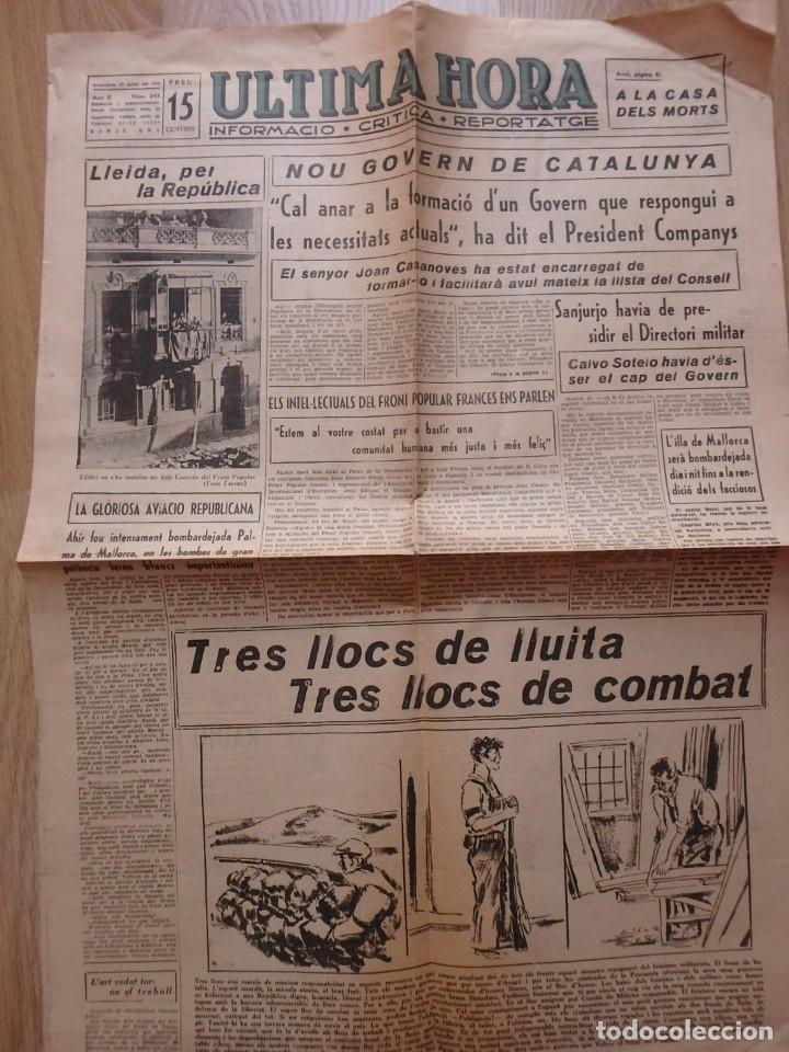Militaria: (JX-190796)Lote de seis periódicos , Guerra Civil Española , años 1936-37 y 38 . - Foto 10 - 171810574