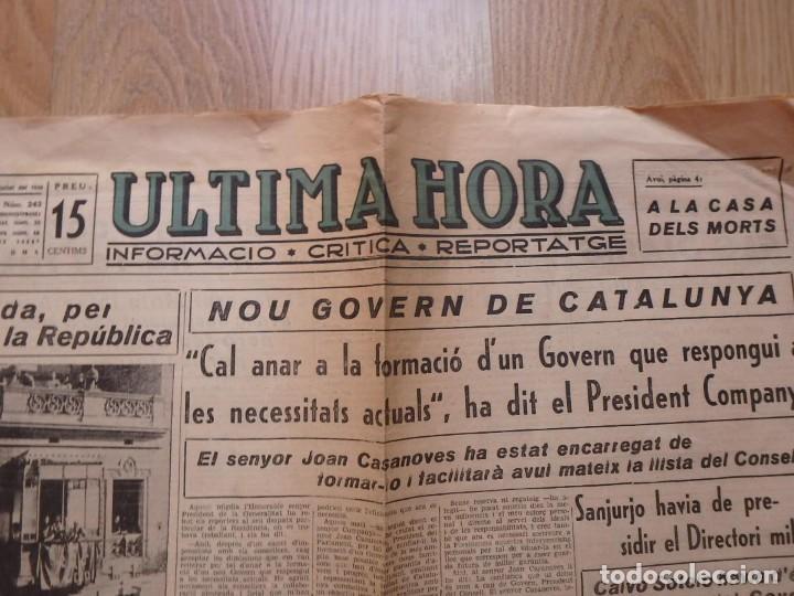 Militaria: (JX-190796)Lote de seis periódicos , Guerra Civil Española , años 1936-37 y 38 . - Foto 11 - 171810574