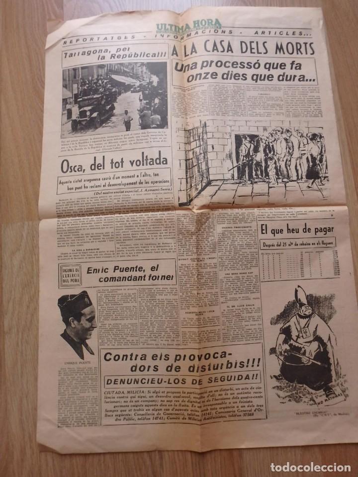 Militaria: (JX-190796)Lote de seis periódicos , Guerra Civil Española , años 1936-37 y 38 . - Foto 12 - 171810574