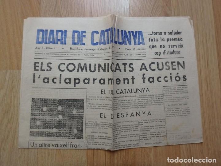 Militaria: (JX-190796)Lote de seis periódicos , Guerra Civil Española , años 1936-37 y 38 . - Foto 13 - 171810574