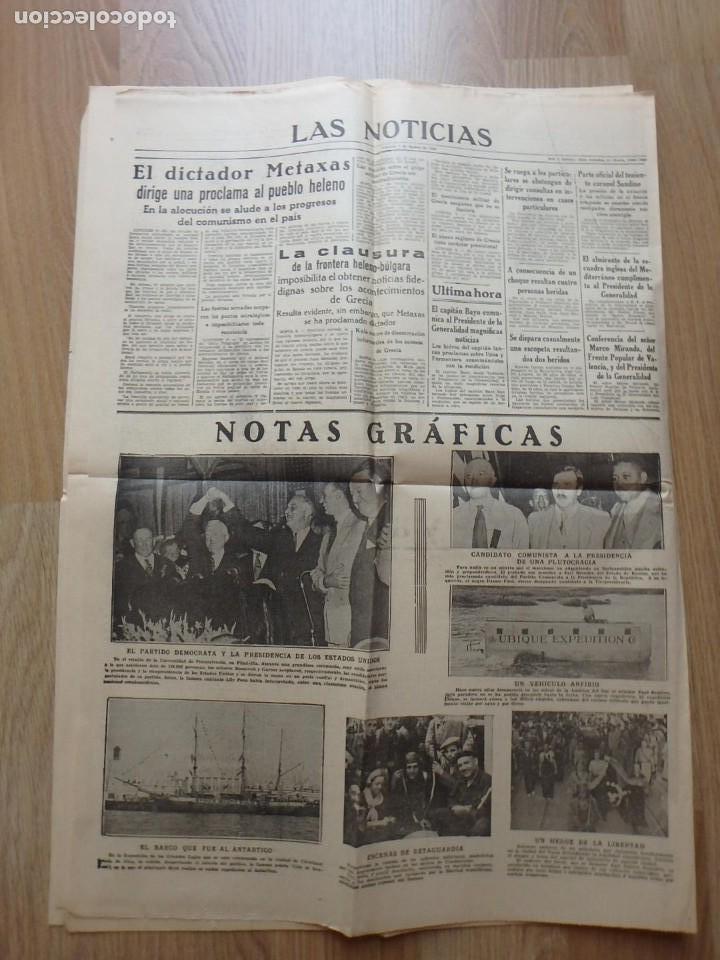 Militaria: (JX-190796)Lote de seis periódicos , Guerra Civil Española , años 1936-37 y 38 . - Foto 20 - 171810574