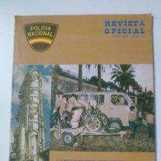 Militaria: ANTIGUA REVISTA DE LA POLICA NACIONAL - Nº 130 - 1983 - ENPETROL, CAMPEONATO TIRO, PISTOLA AUTOMATIC. Lote 175831217