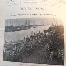 Militaria: LLEGADA A FILIPINAS DE LOS PRIMEROS REFUERZOS PENINSULARES .FOTOS Y NOTICIAS .3 PAGINAS DEL AÑO 1896. Lote 179016973