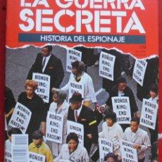 Militaria: LA GUERRA SECRETA. HISTORIA DEL ESPIONAJE. FASCÍCULO Nº 119. Lote 180340563
