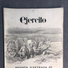 Militaria: EJÉRCITO. REVISTA ILUSTRADA DE LAS ARMAS Y SERVICIOS. MINISTERIO DEL EJÉRCITO NO.120 (A.1950). Lote 180886133