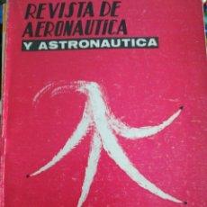 Militaria: REVISTA DE AERONÁUTICA Y ASTRONAUTICA 1971 NUM 365. Lote 183488635