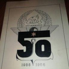 Militaria: 50 AÑOS ANIVERSARIO EJÉRCITO ESPAÑOL. Lote 183500136
