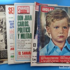 Militaria: MONARQUIA REYES DE ESPAÑA PORTADAS 10 ANTIGUAS REVISTAS, AÑOS 1960-1970-1980 - VER FOTOS ADICIONALES. Lote 187095188